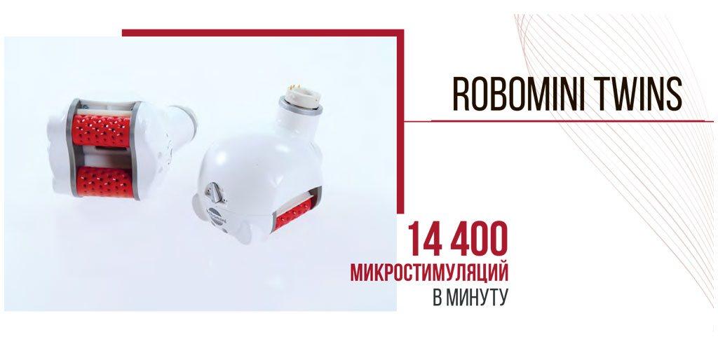 ICOONE Robomini